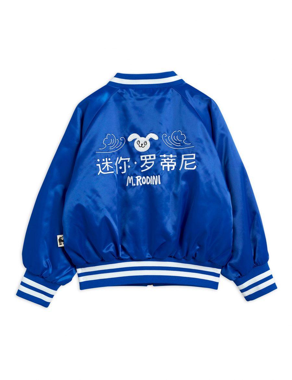 2121010460-2-mini-rodini-satin-baseball-jacket-blue-v1