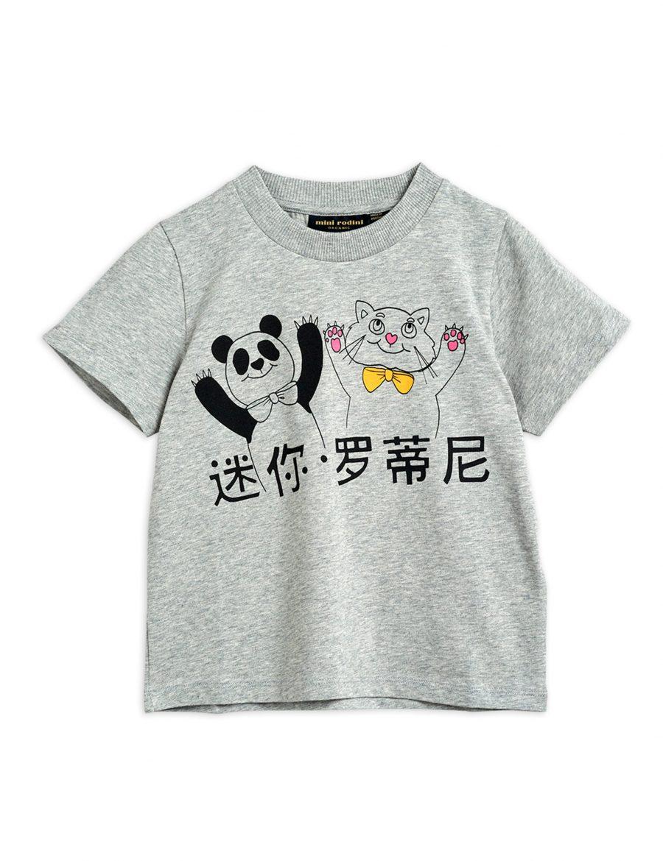2122014194-1-mini-rodini-cat-and-panda-sp-ss-tee-grey-melange-v1