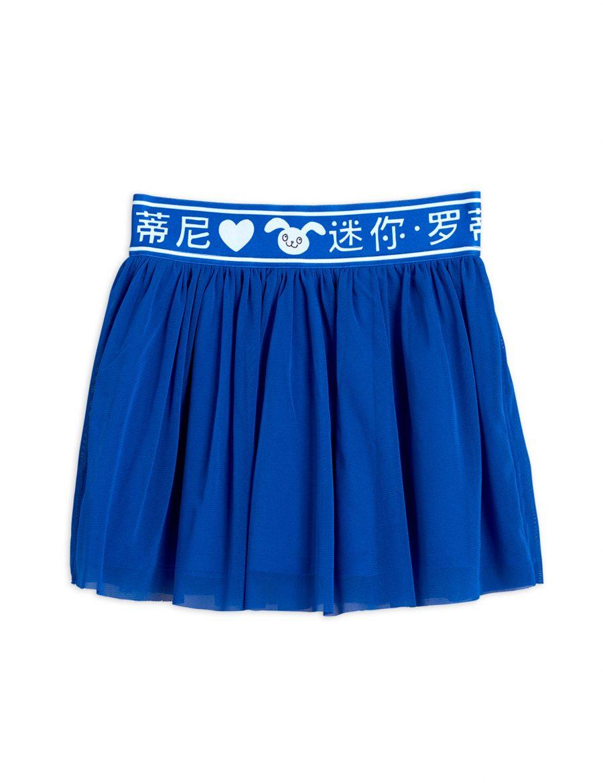2123017060-1-mini-rodini-tulle-skirt-blue-v1