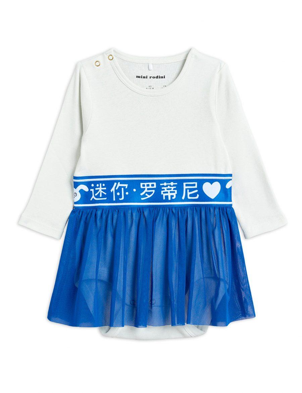 2124013610-1-mini-rodini-tulle-skirt-1×1-rib-ls-body-white-v1