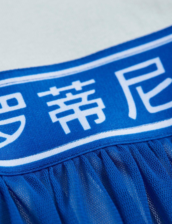 2124013610-3-mini-rodini-tulle-skirt-1×1-rib-ls-body-white-v1